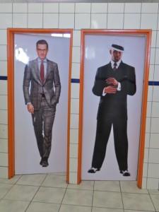oct14 - Kim - bathroom doors